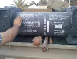 How Did U.S. Javelin Missiles Sold To France End-Up In Libya?