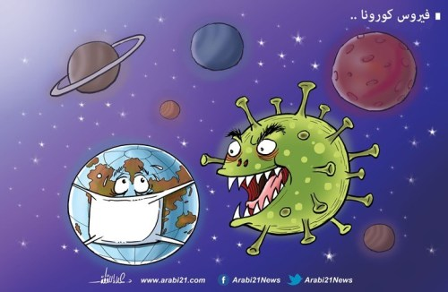 Coronavirus and the world [Cartoon/Arabi21]