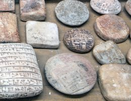 British Museum identifies Middle East clay antiques as fakes, featuring jumble of symbols that made no sense