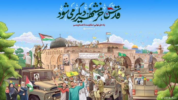 Iran poster for Quds Day (DW/A. Ruci)