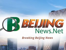 Xinhua Middle East news summary at 2200 GMT, May 21