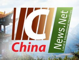 Xinhua Middle East news summary at 2200 GMT, May 7