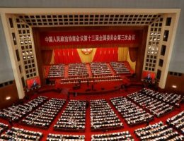China's National People's Congress: soft on the outside, hard at the centre