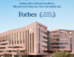 National Bank of Oman Named among Forbes' Top 100 Companies in the Middle East