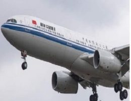 Trump Bans Chinese Airlines From Flying to the United States
