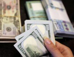 Argentina Drug Gang Extorts 'Blue Dollar' Sellers