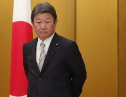 Japanese FM Motegi emphasizes his country's support for two-state Middle East peace solution