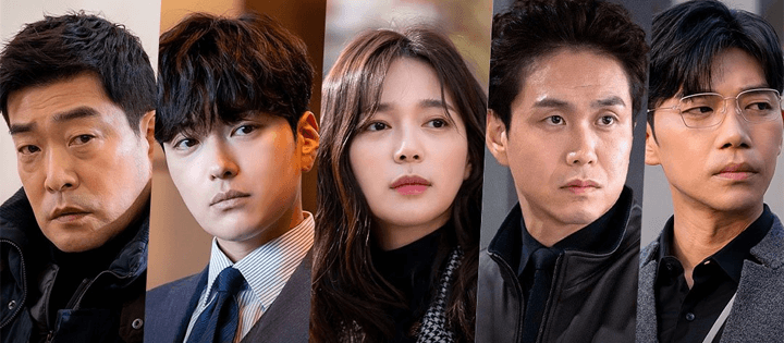 k dramas coming to netflix in july 2020 The Good Detective