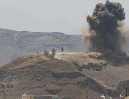 Saudi-Led Coalition Has Started Military Operations Against Yemen's Houthis