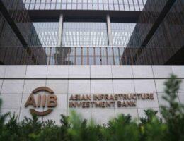 AIIB walks the talk on multilateralism