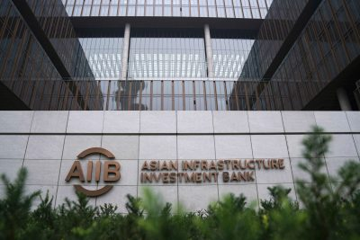 The headquarters of Asian Infrastructure Investment Bank (AIIB) is pictured in Beijing, China, 27 July 2020. (Photo: Reuters/Tingshu Wang).
