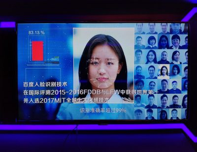 A visitor tries out the face recognition technology at the stand of Baidu during the ELEXCON 2018, also known as the EMBADDED Expo 2018, in Shenzhen city, south China's Guangdong province, 20 December 2018 (Photo: Reuters).