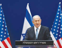 Netanyahu on 9/11: We shall always stand with the United States