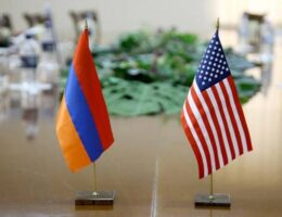 Second session of Armenia-United States Strategic Dialogue launches September 14