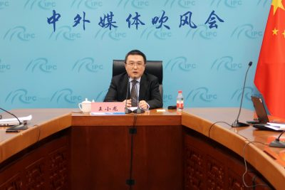 Director-General of International Economic Affairs Wang Xiaolong speaks during a news conference on the G20 Extraordinary Leaders' Summit on coronavirus disease (COVID-19) at the Ministry of Foreign Affairs in Beijing, China 26 March, 2020 (Photo: Reuters/Martin Pollard).