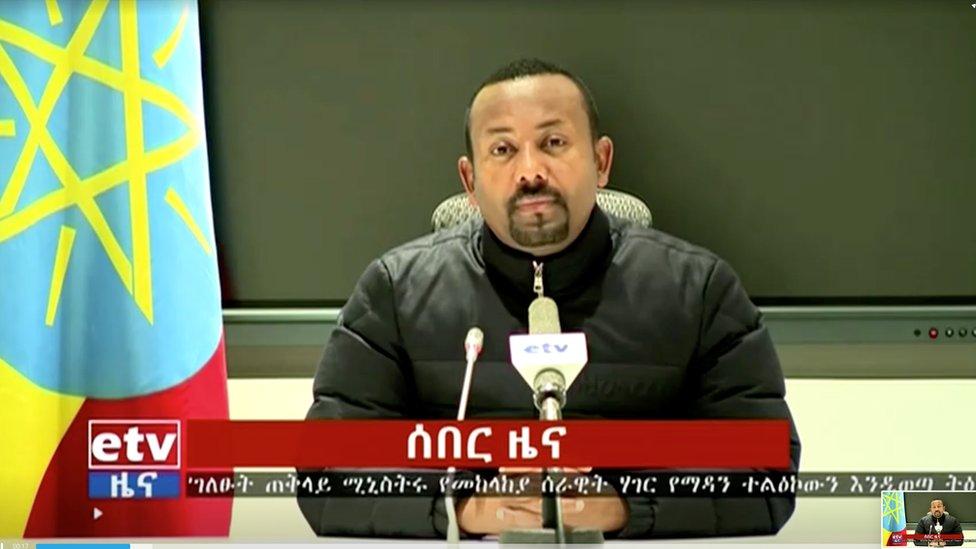 Abuy Ahmed