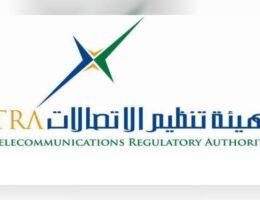 UAE, first Middle East country to significantly increase indoor wireless network speeds