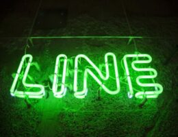 Line launches digital banking platform in Indonesia