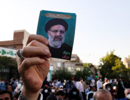 Worlds Iran Raisi | the Middle East has reacted to the election to elect a new hard-line president