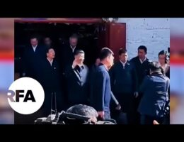 Chinese President Xi Jinping Makes Unannounced Visit To Tibet