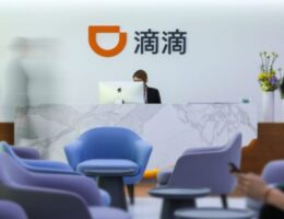 Didi app pulled from app stores in China after suspension order