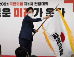 Does South Korea's youngest political boss have the chops to lead?