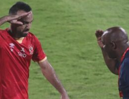 Egypt's Al Ahly win African Champions League title