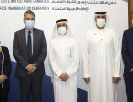 Ipsen expands direct operations to Middle East...