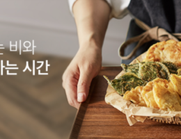 Kurly, the Korean grocery startup, raises $200M on a $2.2B valuation after shifting IPO plans away from the NYSE