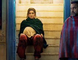 'Mimi' Drops on Netflix Globally Early After Leaking Online
