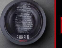 Russian Netflix Original 'Anna K': What We Know So Far