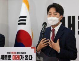 South Korea's democratic deconsolidation
