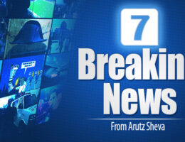 i24 to premier new Middle East program