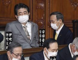 LDP dominance still cripples Japanese democracy