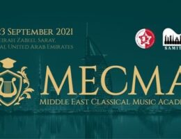 Music for Future Foundation scholarship recipients to participate in Middle East Classical Music