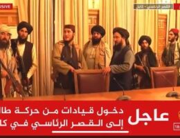Taliban Allows 200 Americans and Other Civilians to Leave Country