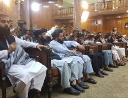The Inauguration Ceremony For The New Taliban - Afghan Government Is Scheduled For September 11