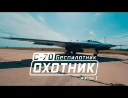 A Detailed Look At Russia's S-70 Unmanned Combat Air Vehicle
